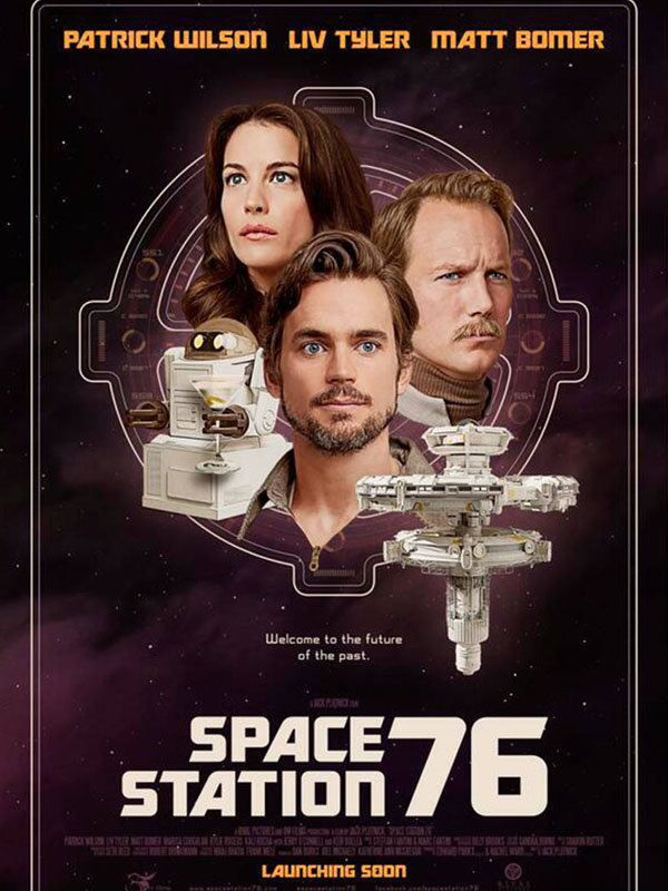 Space Station 76 452150
