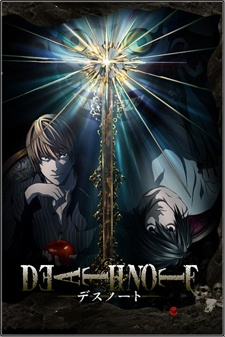 Death Note [série] 9453