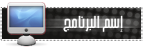 [img]http://illiweb.com/fa/i/smiles/icon_arrow.gif[/img]  هنا Ismzl2