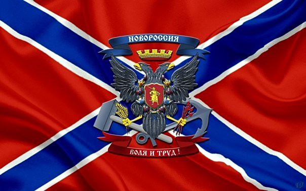 Hello everyone. Novorossiya-Must-Bring-Kiev%E2%80%99s-War-Criminals-to-Justice-A-Legal-Analysis