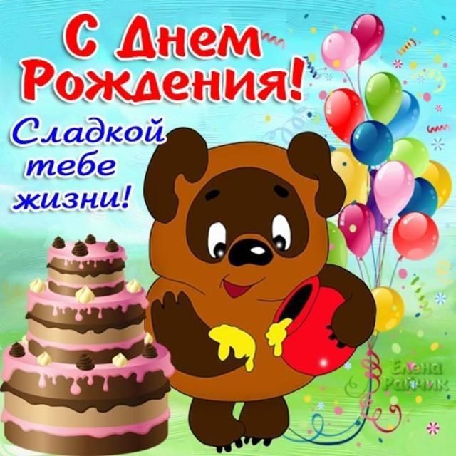 С днем рождения Андрей Волков!!! 926d7b2cc70146de12dff8284938e81d