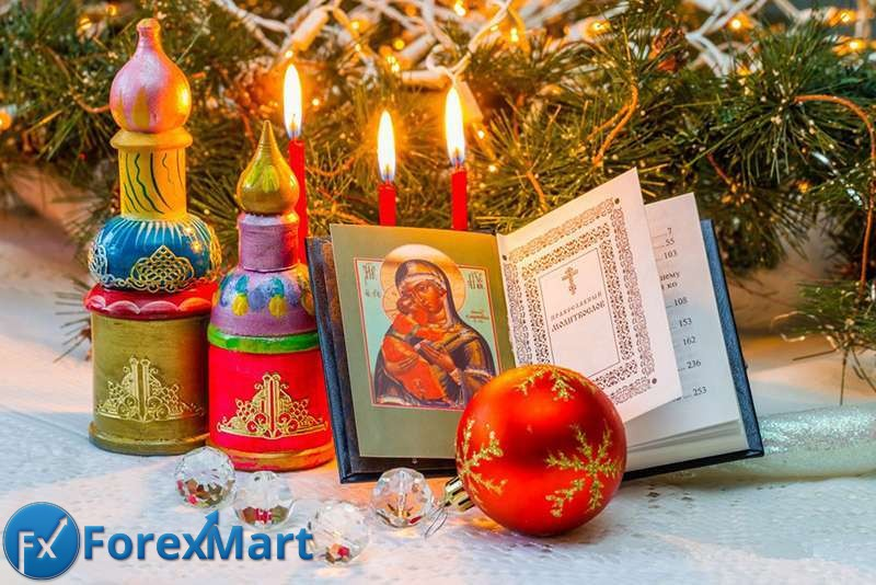 Company News by ForexMart - Page 2 Orthodox_Christmas