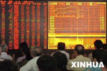 La bourse..... vue de Chine ...... F200708021710261411910558