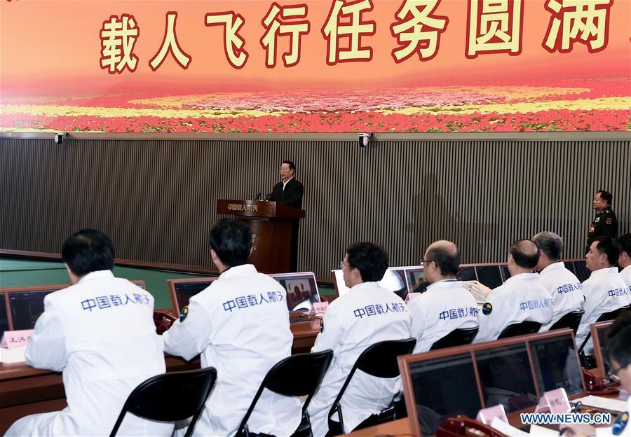 [Chine] Suivi de la mission Shenzhou-11 - Tiangong 2 - Page 4 135840858_14794738548501n
