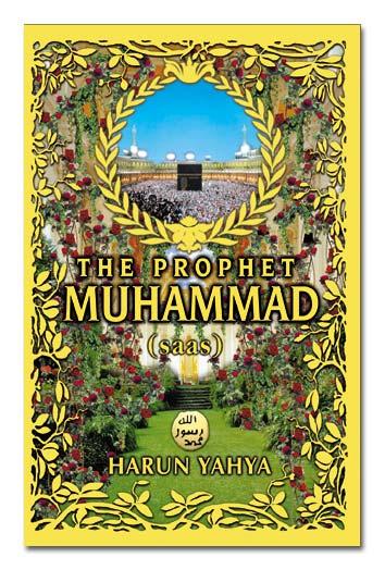 السيرة النبوية باللغة الإنجليزية THE_PROPHET_MUHAMMAD