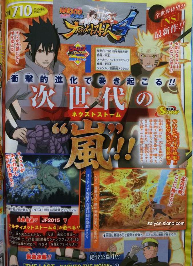 Naruto Shippuden: Ultimate Ninja Storm 4 4389csms