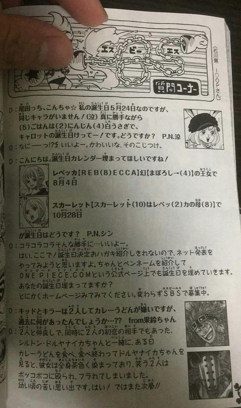 One Piece Band 87 Hpyvq9m6