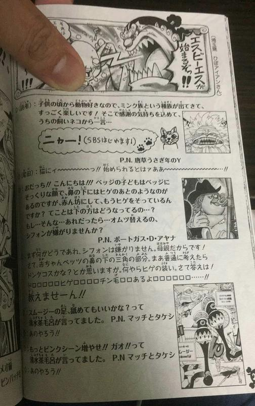 One Piece Band 87 Xjm9me38