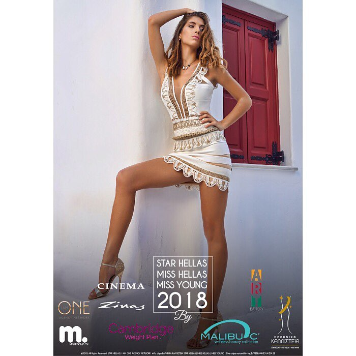 candidatas a miss universe greece 2018. final: 30 sep. - Página 2 2b34epjy