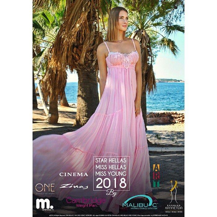 candidatas a miss universe greece 2018. final: 30 sep. - Página 2 Kcfhojny