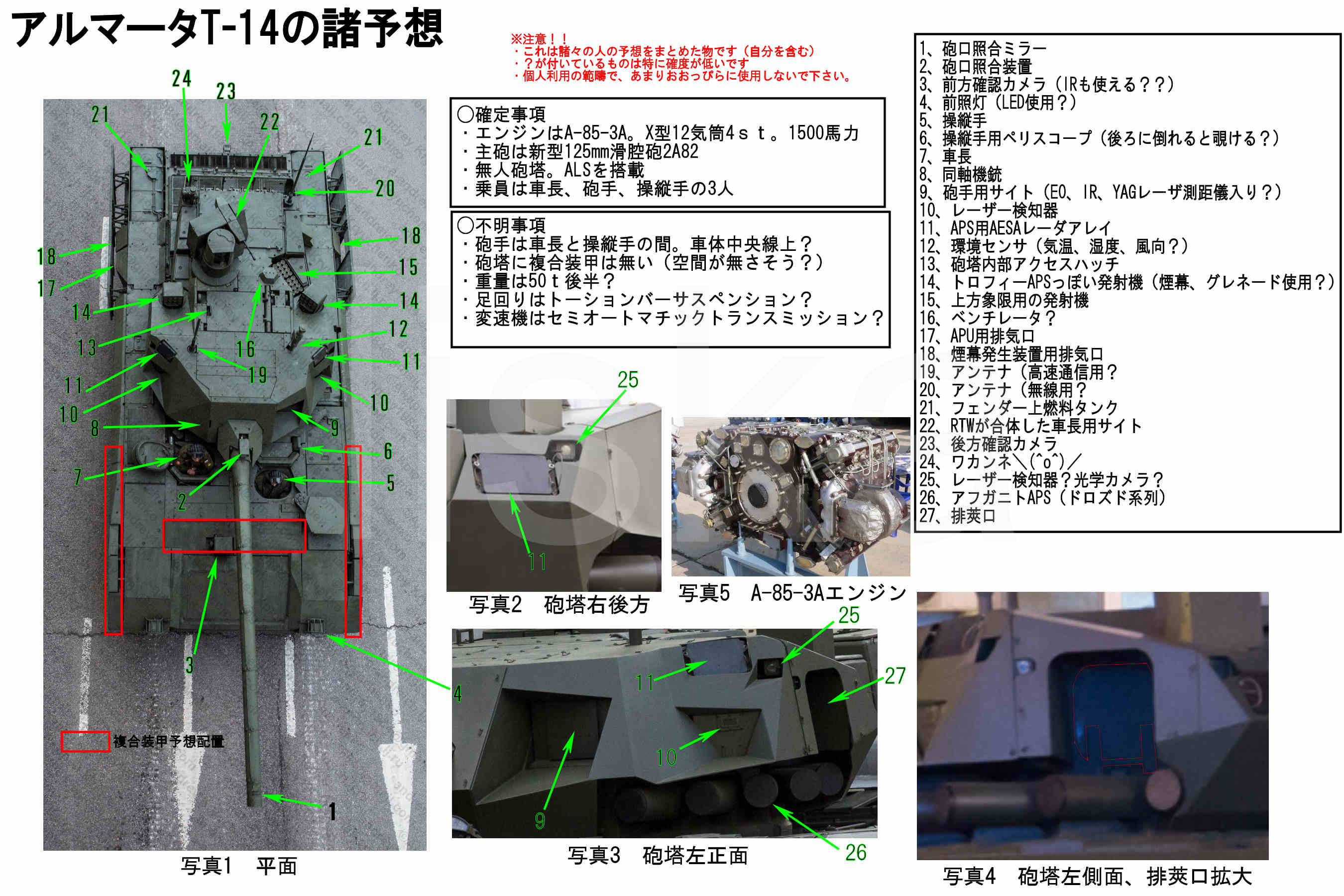 [Official] Armata Discussion thread #2 - Page 31 G29mhj2o