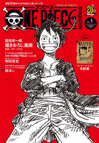 Sammelthread für kleinere News aus Japan - Seite 6 Ly52d56z
