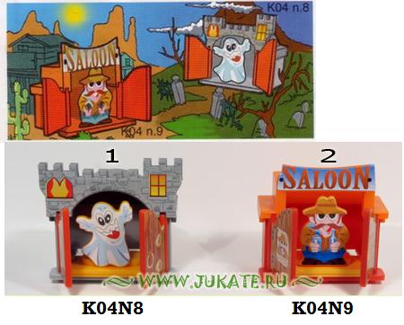 2003. /K04/ 3a7c9q9a
