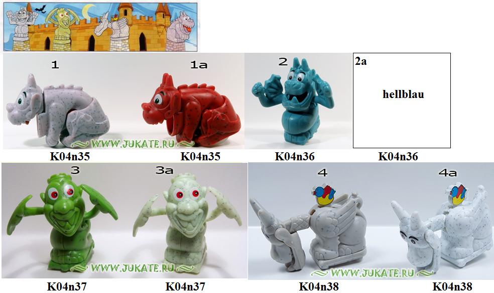 2003. /K04/ - Page 2 Rs4s9tea