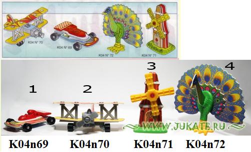 2003. /K04/ - Page 2 Kkiqc3cs