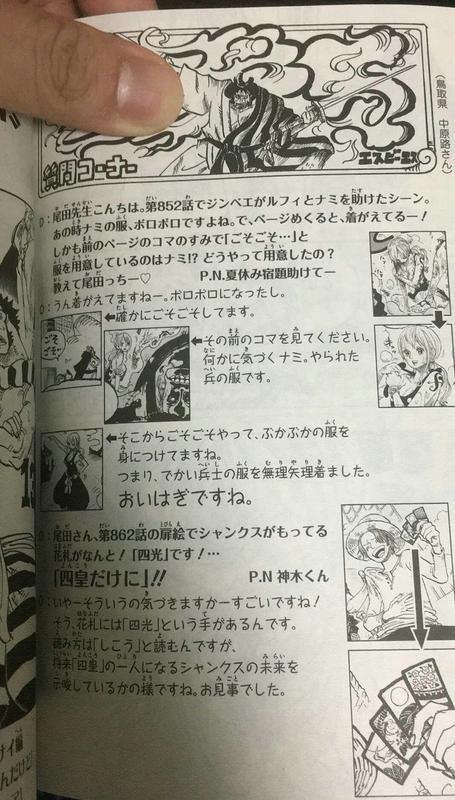 One Piece Band 87 R5886n9f