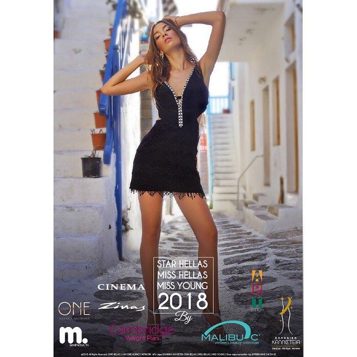 candidatas a miss universe greece 2018. final: 30 sep. - Página 2 Xqu7g2vd