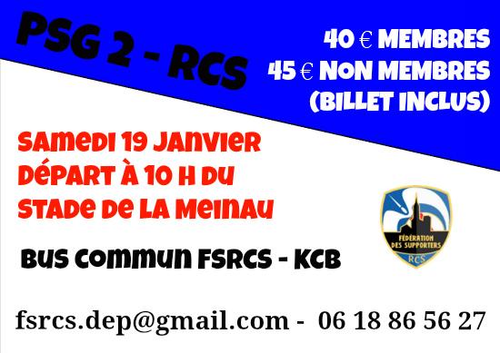 17ème journée : Paris SG II - Strasbourg (0-0) Composition1