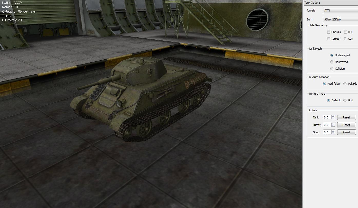 Zamjena za T-50-2 (popularno 'crtica) 0_9d08a_30293b55_orig