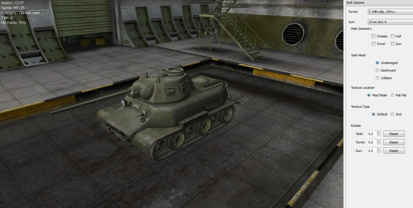 Zamjena za T-50-2 (popularno 'crtica) 0_9d090_d3ea54f7_orig