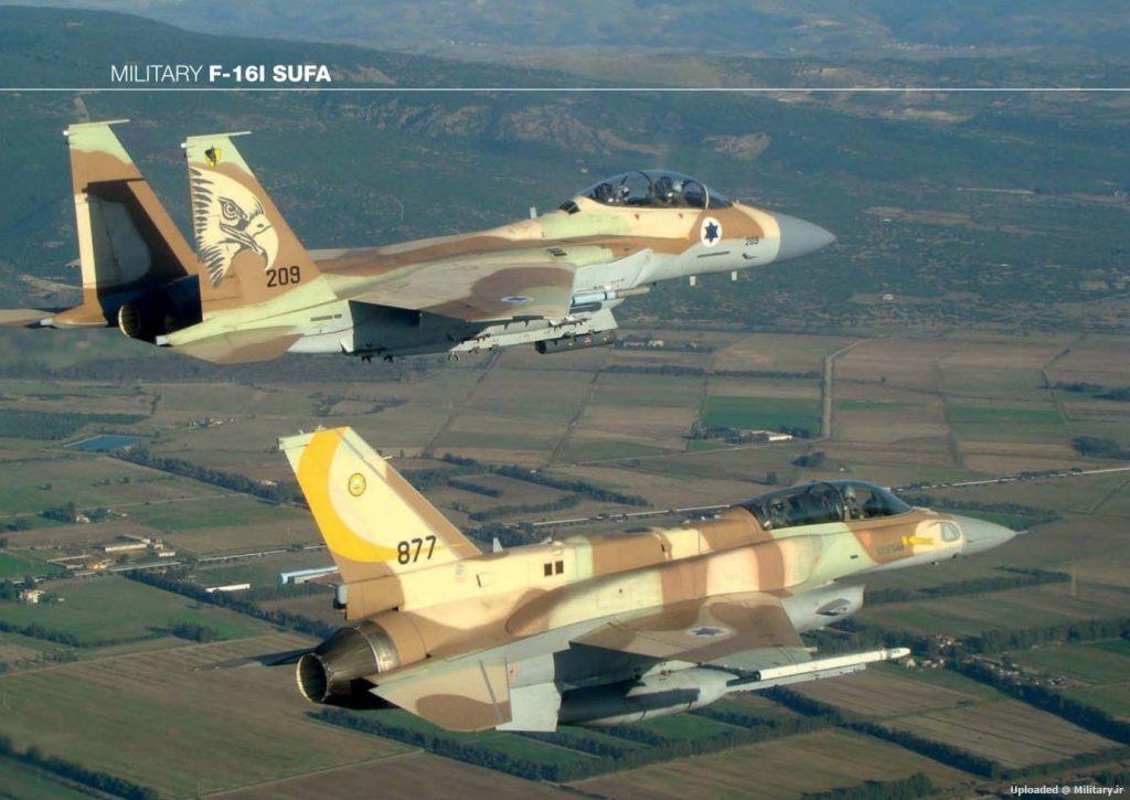 Israel en el conflicto en Siria - Página 11 43-1-1024x725