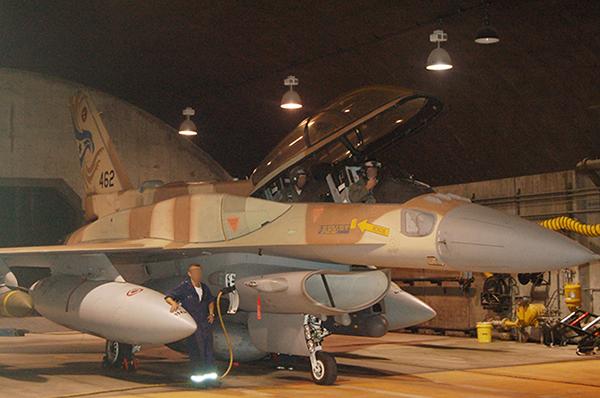 Israel en el conflicto en Siria - Página 11 76302