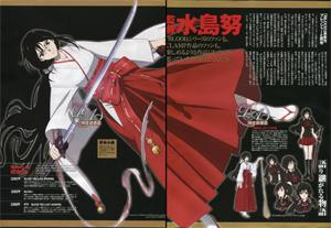 Blood-C 150411