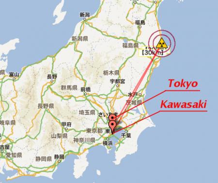 Fukushima/une secousse de 8,9 ébranle l'économie nippone. - Page 5 Imagebot-36-450x377