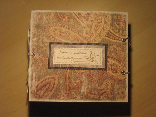 альбом с кармашками  Untitled