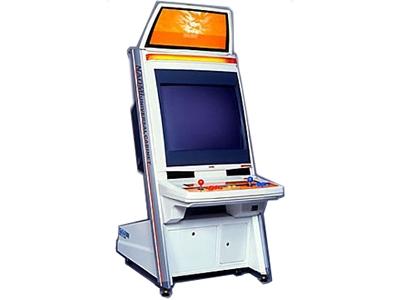 L'Arcade au Japon Naomiuniversal_2