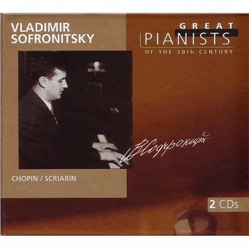 Vladimir Sofronitsky - Page 2 984d51c88da0d24ea8e9e110.L