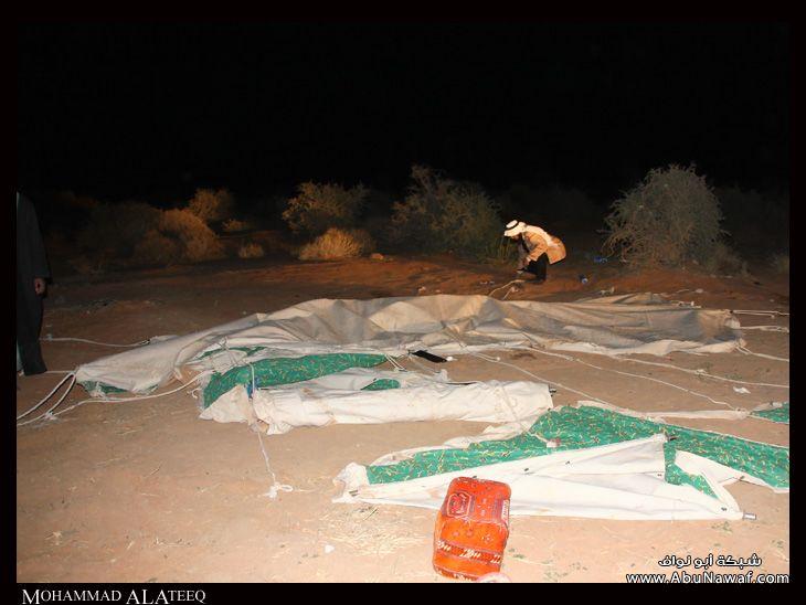 الخريم - عروس الرياض 17091_11231140322