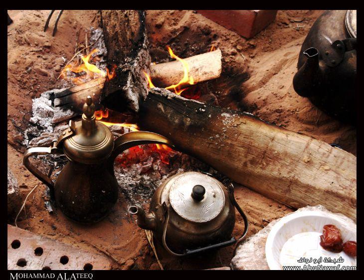 الخريم - عروس الرياض 17091_21231139985