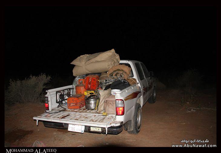 الخريم - عروس الرياض 17091_21231140322