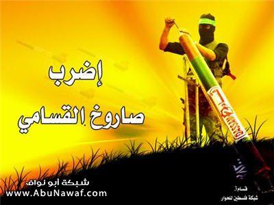 FW: صور : منتخب المجاهدين 62425580ws7
