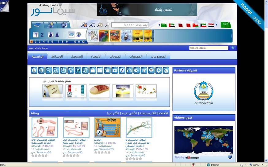 سيمانور - الدروس والمناهج الإلكترونية السعودية A_003