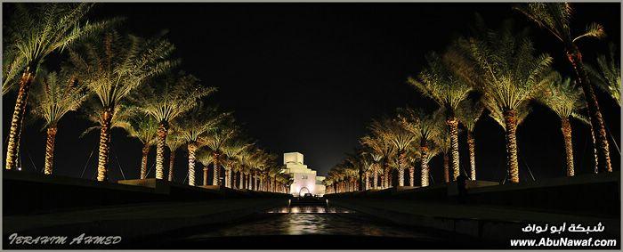 بعض اللقطات الجديده للمتحف الإسلامي  Musiuem1