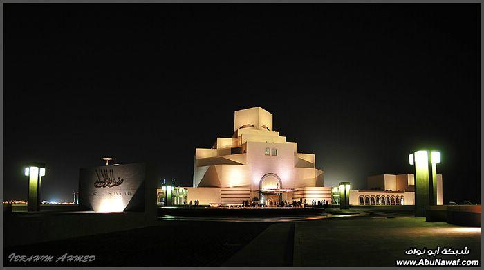 بعض اللقطات الجديده للمتحف الإسلامي  Musiuem10