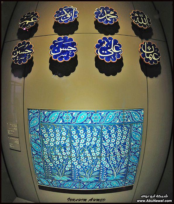 بعض اللقطات الجديده للمتحف الإسلامي  Musiuem17