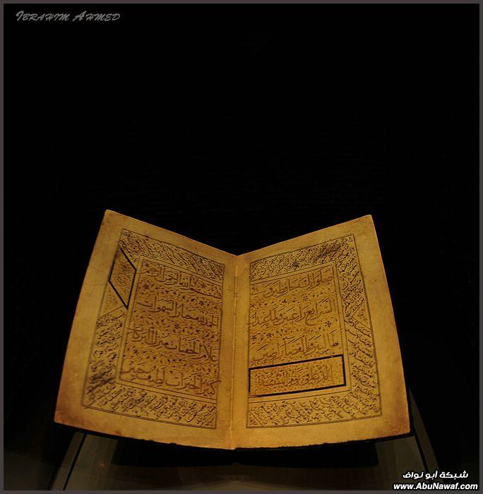 بعض اللقطات الجديده للمتحف الإسلامي  Musiuem18