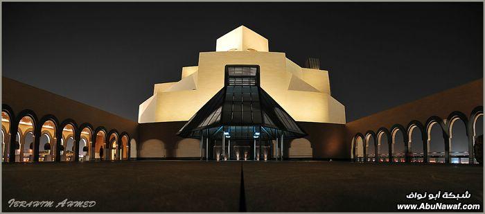 بعض اللقطات الجديده للمتحف الإسلامي  Musiuem2