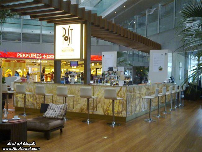 ثاني اكبر مطار في العالم  11Large