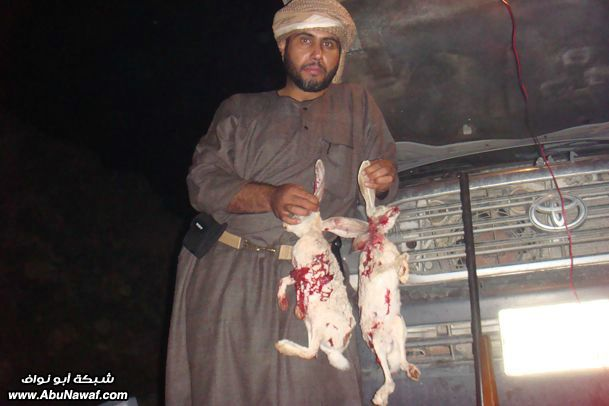 اليمن - صيد Get-6-2009-almlf_com_dfkkp20h