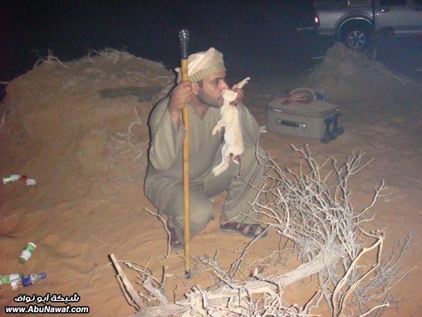 اليمن - صيد Get-6-2009-almlf_com_k4uvur2o