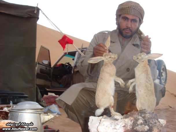 اليمن - صيد Get-6-2009-almlf_com_o7c9947l