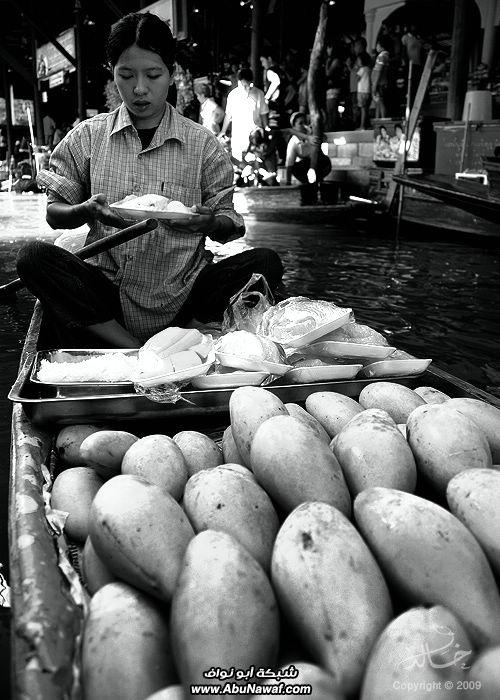 تايلند من صندوق بريدي Thaiszb063