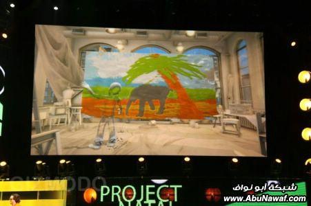 تقرير من اليشو عن Project Natal Project-natal_002