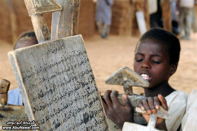 صورك التي تبحث عنها في دارفور ستجدها هنا TBuCewphvHgqfbhD