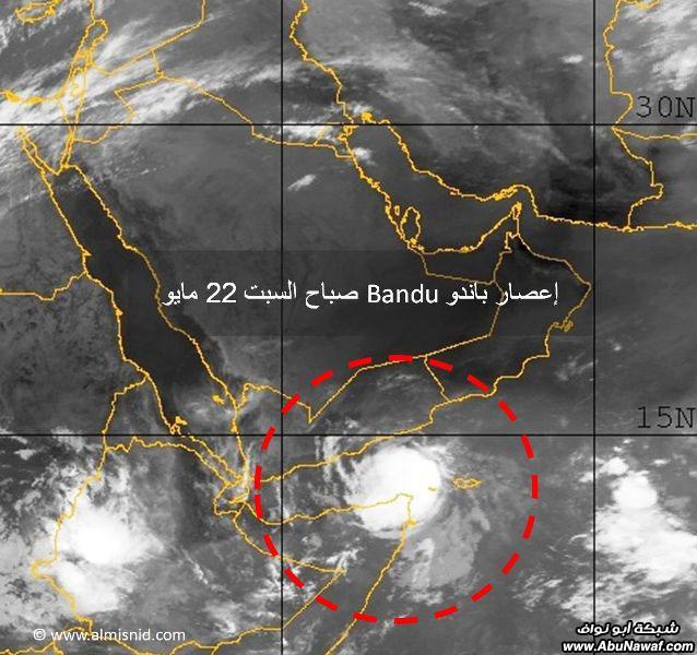 عواصف واعاصير مدارية TC-10