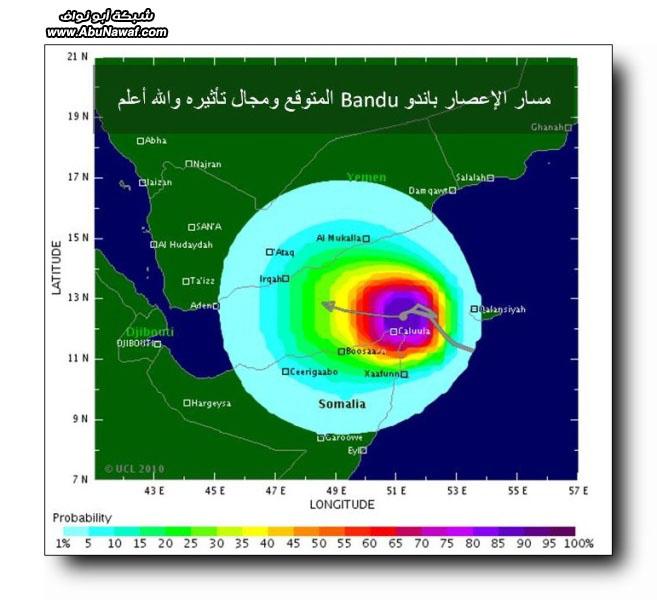 عواصف واعاصير مدارية TC-11